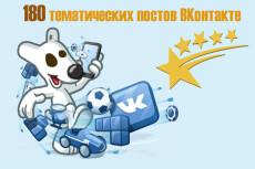 Сделаю прогон по базе каталогов (8 000 ссылок на ваш сайт) 6 - kwork.ru