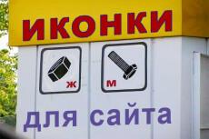 Дизайн шапки Ютуб канала 2560x1440 54 - kwork.ru