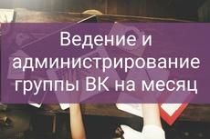 Рерайт с уникальностью 95-100% 21 - kwork.ru