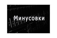 Озвучу видео intro outro. Видео для YouTube 6 - kwork.ru