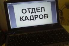 Графики и Таблицы 10 - kwork.ru