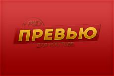 Сделаю превью для youtube 19 - kwork.ru