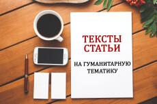 Оформление работ по ГОСТу 12 - kwork.ru