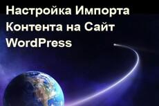 Рассылка на 12000 email - Качественно и Недорого 29 - kwork.ru
