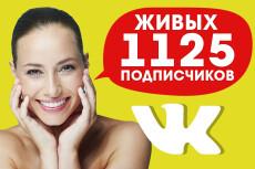 10 ссылок общий ТИЦ более 20к ЯК DMOZ 7 - kwork.ru