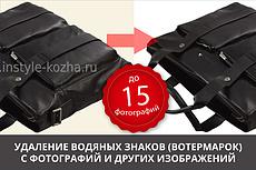 Дизайн обложки группы ИЛИ баннера ДЛЯ поста 25 - kwork.ru