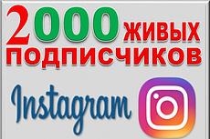 Курс Быстрое похудение на 10-15 кг 22 - kwork.ru