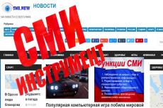 Готовый сайт +1500 Flesh Игры 34 - kwork.ru