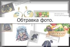 Дизайн журнальных страниц, каталогов 20 - kwork.ru