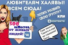 E-MAIL БАЗЫ адресов - 20000000 контактов + 10000000 в подарок 18 - kwork.ru