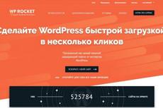 SiteBuilder . Конструктор Сайтов и Лендингов 27 - kwork.ru