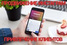Анимация, рекламный ролик, продающий мультфильм 12 - kwork.ru