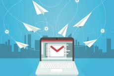 E-mail рассылка по вашей базе 23 - kwork.ru