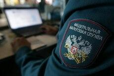 Консультация по Патенту 3 - kwork.ru