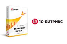 Настрою форму обратной связи на сайте 34 - kwork.ru