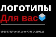 Сделаю minecraft шапку для вашего youtube канала 3 - kwork.ru