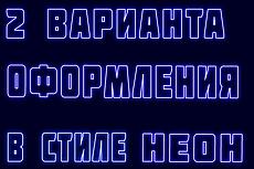 Делаю шапку для Ютуба в стиле Ютуба 7 - kwork.ru
