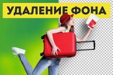 Оформление группы вконтакте 26 - kwork.ru
