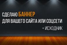 Разработаю дизайн листовки или флаера 26 - kwork.ru