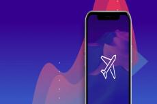 Разработаю iOS-приложение 11 - kwork.ru