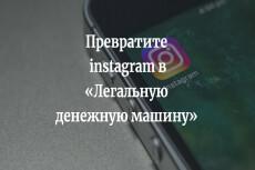 """Обучение курсу """"азы экономики"""" 36 - kwork.ru"""