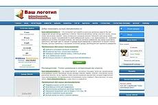 Продам сайт на тему юмор под ваш домен 7 - kwork.ru