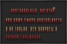 Напишу рецензию 5 - kwork.ru