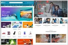 Premium шаблон для Веб-студии, РА, для Фрилансера 37 - kwork.ru