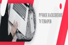 Создаю Баннеры для социальных сетей либо вашего сайта 16 - kwork.ru