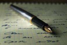Напишу письмо от вас 8 - kwork.ru