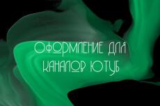 Превью для внешних ссылок 15 - kwork.ru