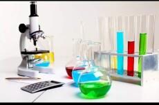 Составлю урок по химии 9 класса 5 - kwork.ru