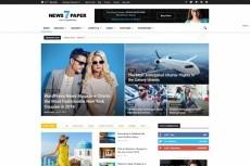 Landing Page. Качественно и быстро. Современные Технологии 28 - kwork.ru