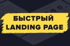 Настройка электронной почты для вашего домена 16 - kwork.ru