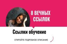 Сервис фриланс-услуг 112 - kwork.ru