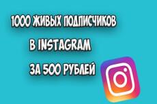 Помогу Вам в ведении группы в соцсетях,наполню Вашу группу контентом 3 - kwork.ru