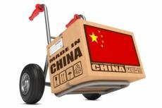 Найду поставщиков продукции в Китае 6 - kwork.ru