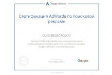 Создание таргетированной рекламы в vk.com 7 - kwork.ru