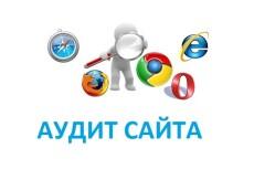 Создам  и настрою правильный robots.txt и sitemap.xml для вашего сайта 6 - kwork.ru