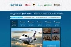Научу зарабатывать на Seosprint 6 - kwork.ru