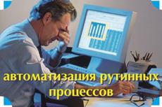 Флеш-анимация из любых исходных материалов 26 - kwork.ru