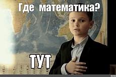 Репетитор по математике, скайп 3 - kwork.ru