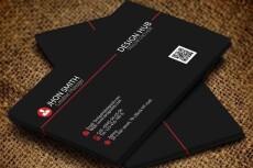 Сделаю дизайн (визитных карточек) 24 - kwork.ru