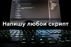 создам обработку коллекции XML-документов 6 - kwork.ru
