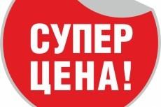 Создам лендинг и настрою под Ваши цели 28 - kwork.ru