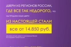 Крутая шапка для Вашего сайта 32 - kwork.ru