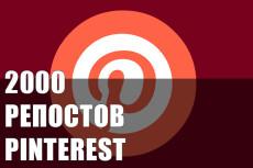 WEB 2. 0 Ссылки с трастовых сайтов 50 ссылок 16 - kwork.ru