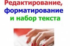 Напишу картину по вашему желанию 28 - kwork.ru