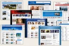 Langing Page. Лендинг. Одностраничный сайт 24 - kwork.ru