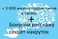 Размещу Ваш пост на  Facebook странице с 138000+ подписчиками 13 - kwork.ru